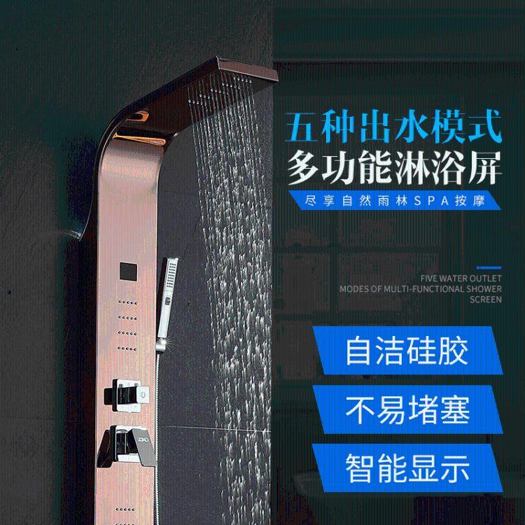 304不锈钢沐浴屏花洒 多功能数显5挡调节花洒套装