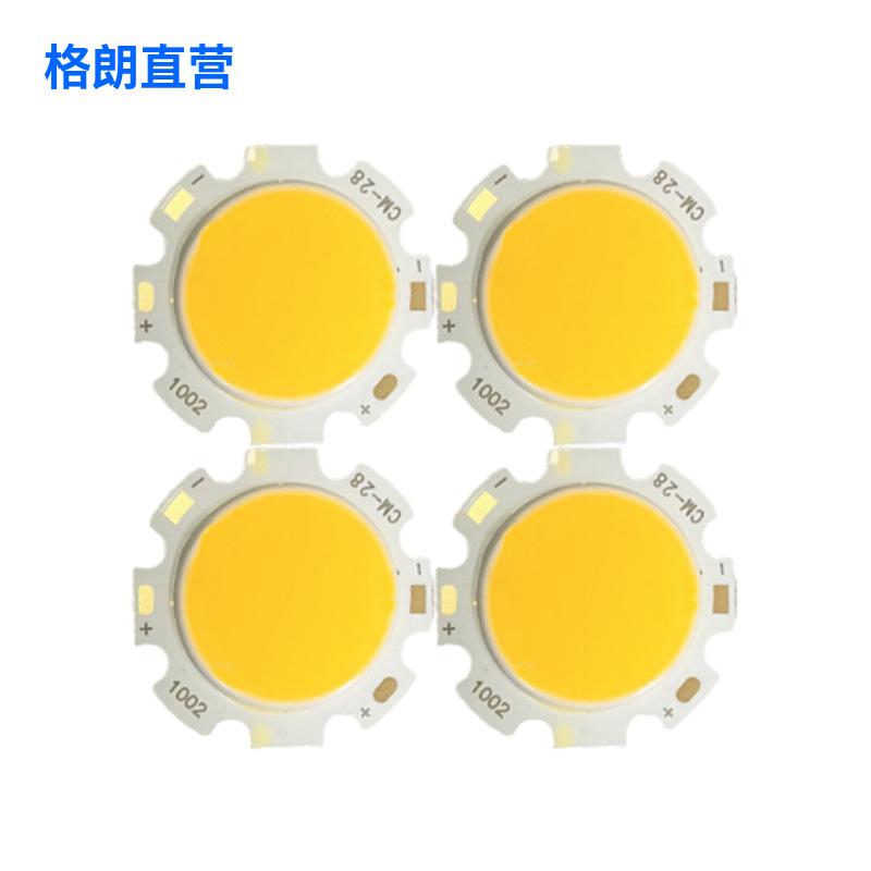 供应3WCOB光源 发光面20MM  3W到30W大功率灯珠 COB灯珠LED光源