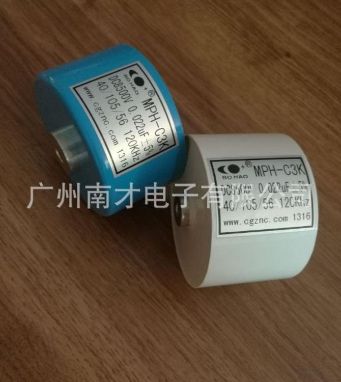 电磁感应加热设备应用电容器,高频谐振电容器