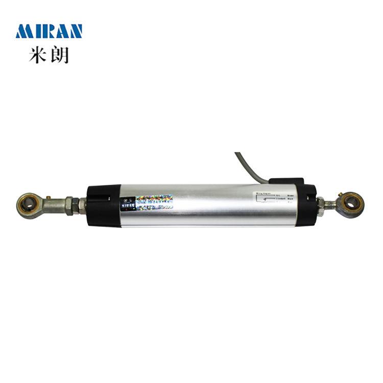 米朗KPM22微型绞接式直线位移传感器 两端带鱼眼万向节