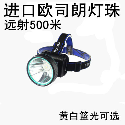 厂家直销 LED户外头灯可充电 塑料矿灯头戴式夜钓灯定焦远射批发