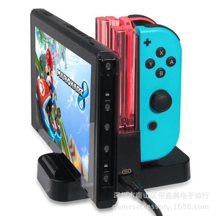 switch充电 炫彩TNS-879彩色座充 任天堂  游戏机充电器