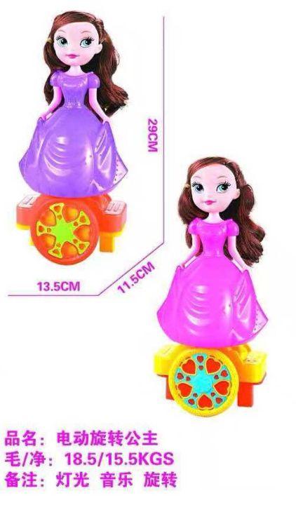 春节热卖儿童玩具 发光音乐卡通手提灯笼电动万向公主元宵节礼物