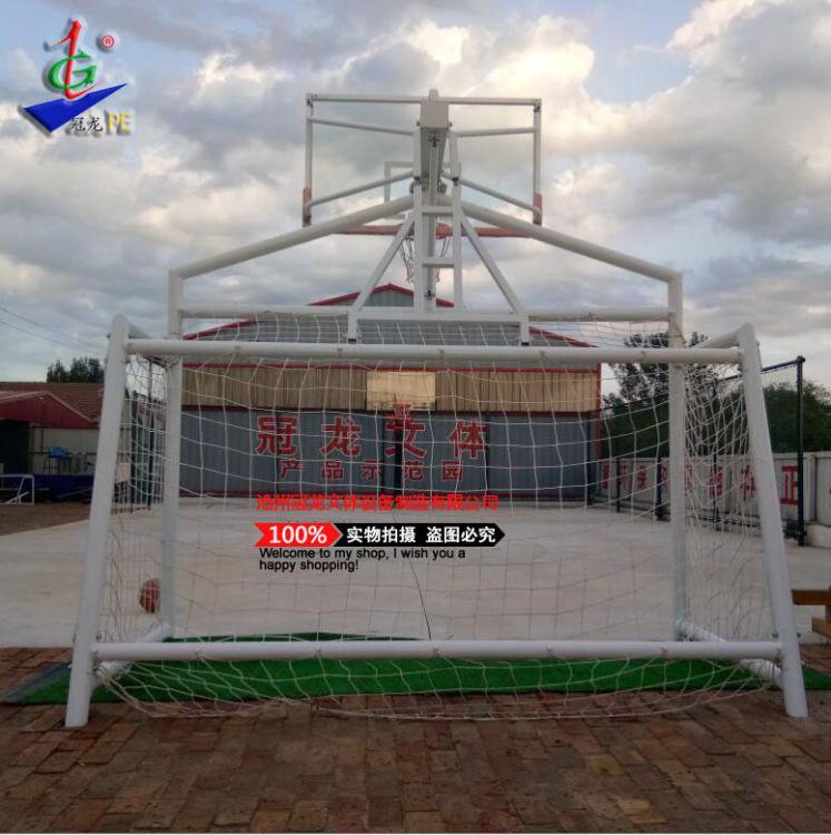 笼式场地两用足球门篮球架 成人户外标准地埋篮球架 钢化玻璃篮板