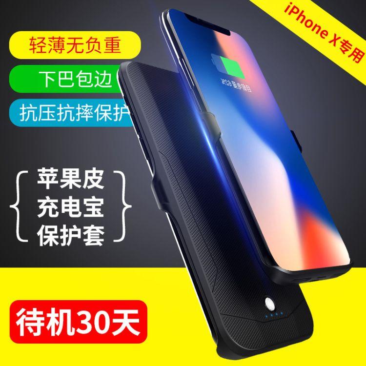 新款适用于iPhone单卡变双卡双待超薄背夹智能适用苹果皮2SIM厂家