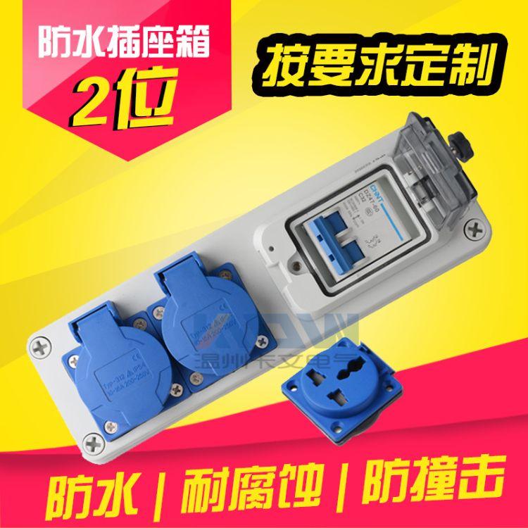 工地专用防水电源箱工业电气托线盒 多功能接线板塑料组合插座盒