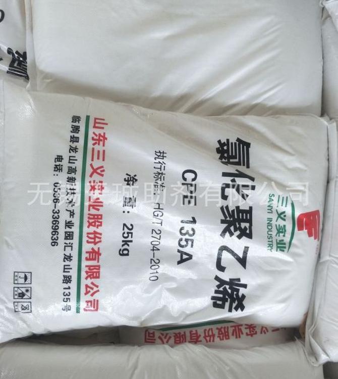 专业大量供应优质氯化聚乙烯CPE135A批发价格优惠 改性剂质量好 欢迎咨询