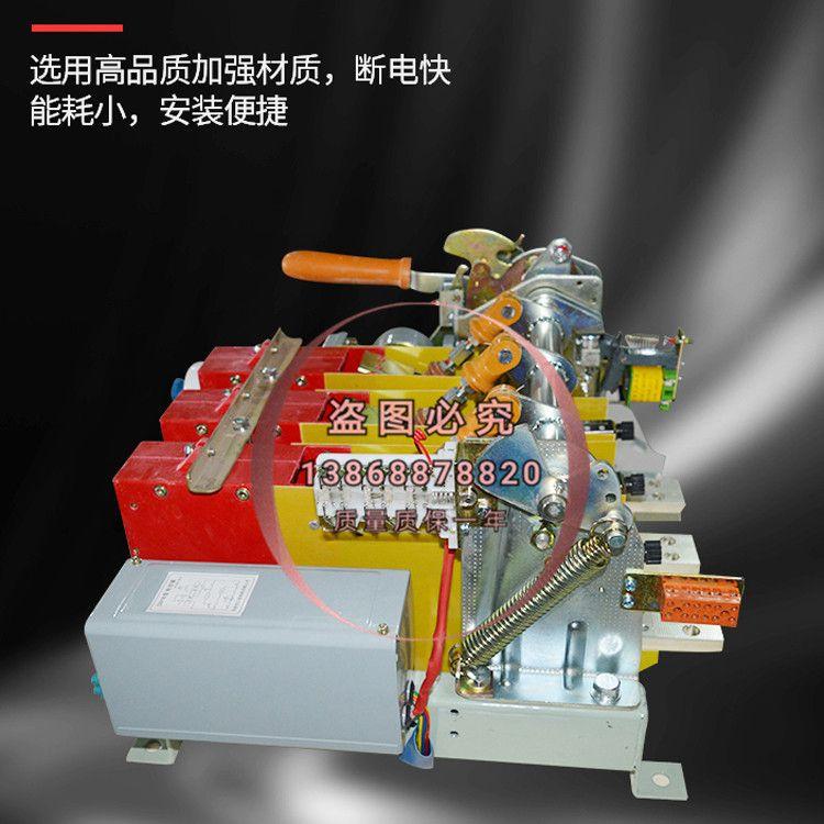 DW16-2000万能式断路器1600A 2000A 2500A手动 电动电磁式断路器