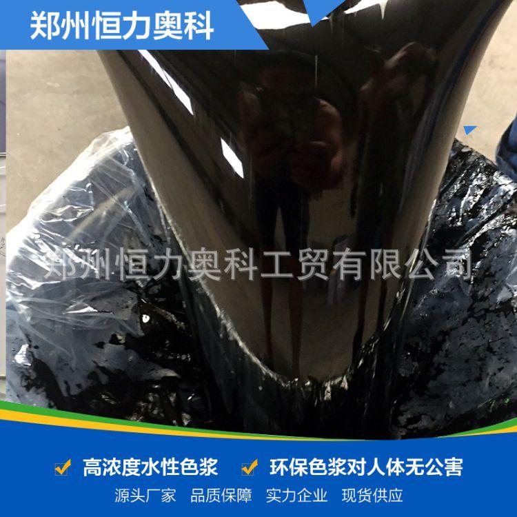 免费拿样 绳索印染用涂料色浆 桶装水性环保色浆 色谱齐全可定制