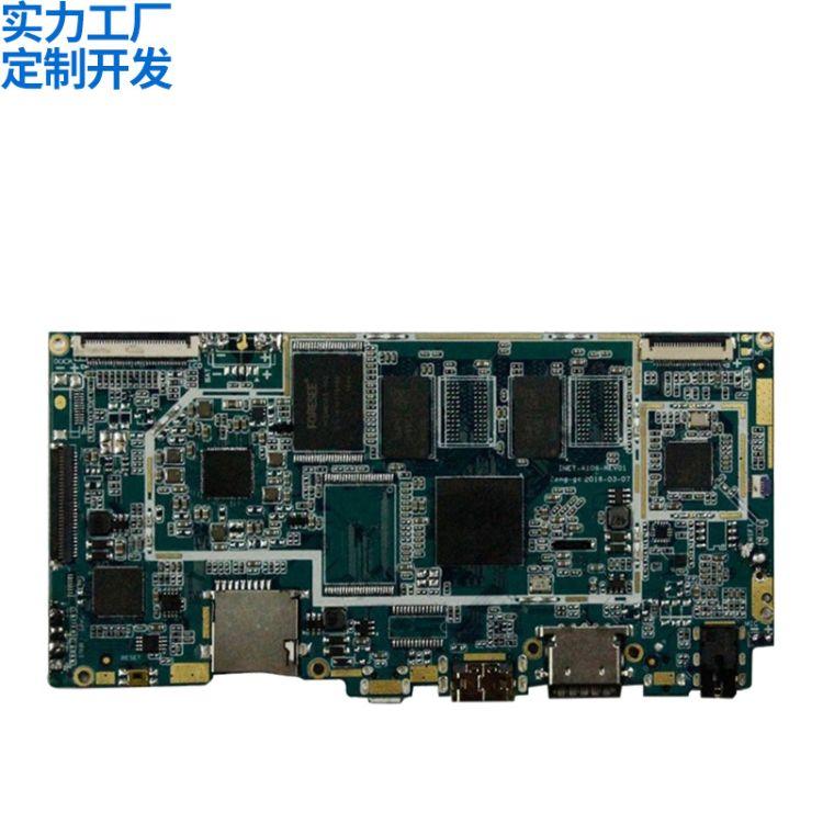 安卓智能主板独立DC充电USB2.0 WiFi 串口 NFC多功能平板电脑主板