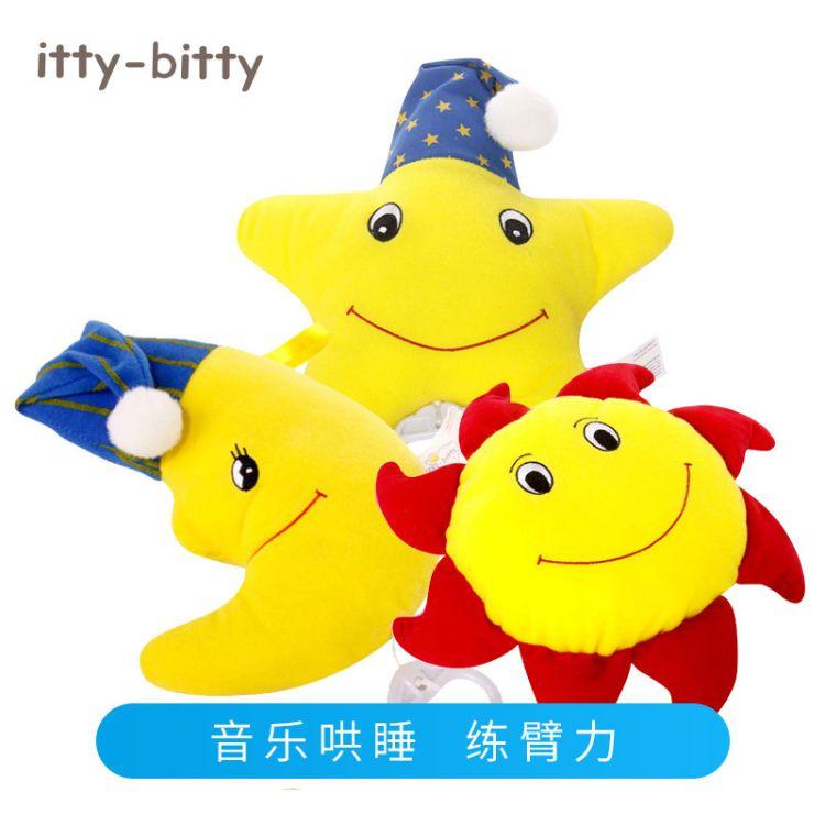 伊诗比蒂 婴儿床铃音乐拉绳毛绒玩偶发声宝宝床挂玩具0-3-6-9个月