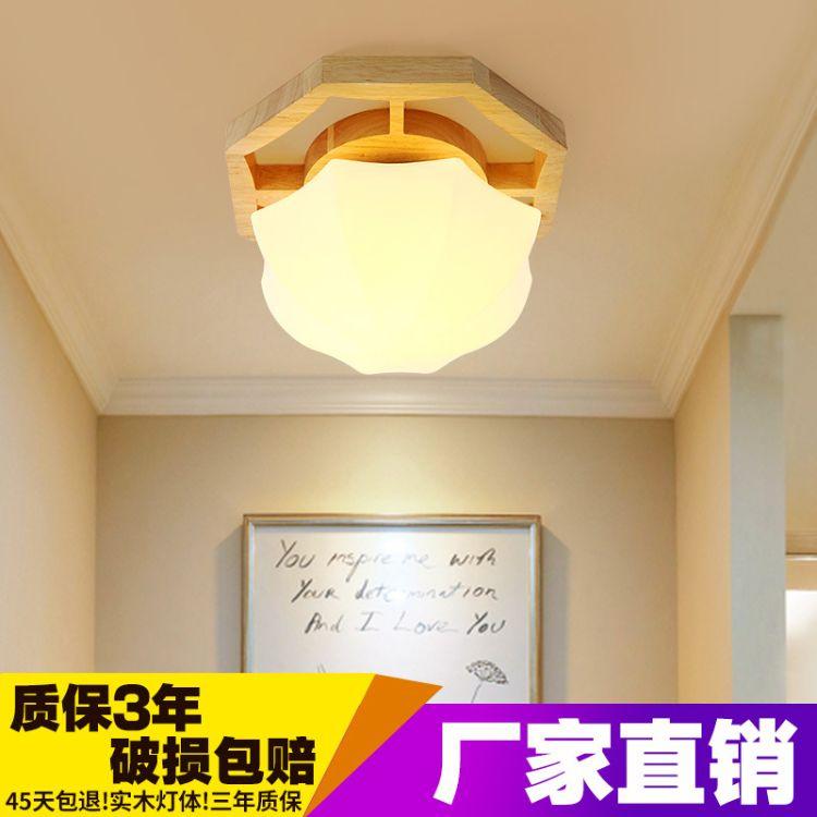 阳台吸顶灯实木楼梯走廊过道灯日式木质灯具玄关灯北欧卧室灯批发