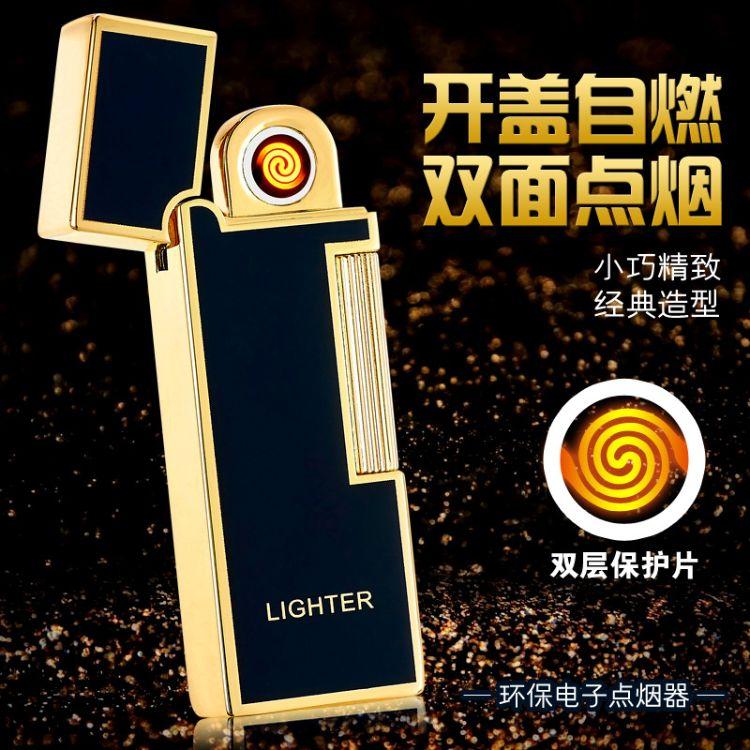 厂家供应金属防风双面电热丝点烟器USB充电打火机批发 支持定制