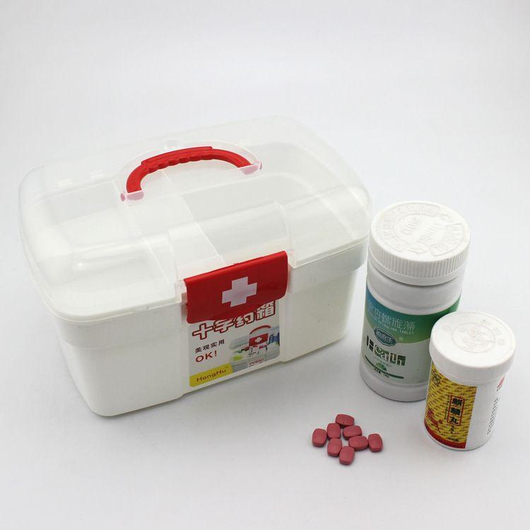 昱琳美家十字多层医药箱便携随身急救箱儿童保健药品塑料收纳箱子