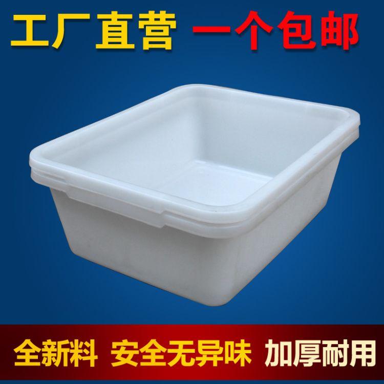 加厚白色塑料胶框盆长方形周转箱洗菜乌龟盆养龟盆塑料盒塑料盆