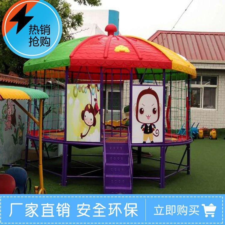 户外大型成人弹簧床儿童游乐幼儿园跳跳床护网蹦蹦床健身器材