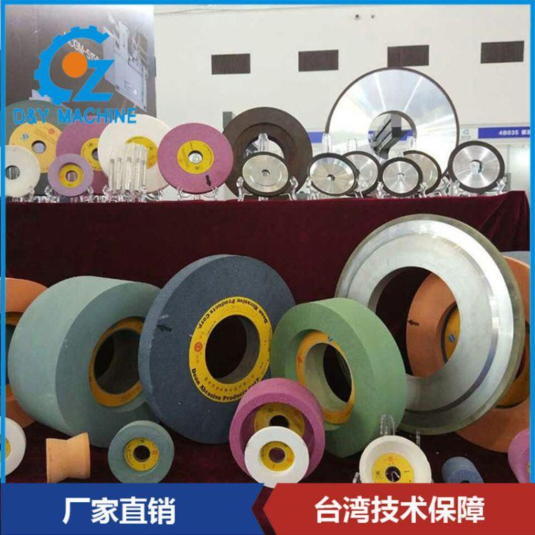 专业供应砂轮 金刚石CBN砂轮 研磨机砂轮 平行砂轮