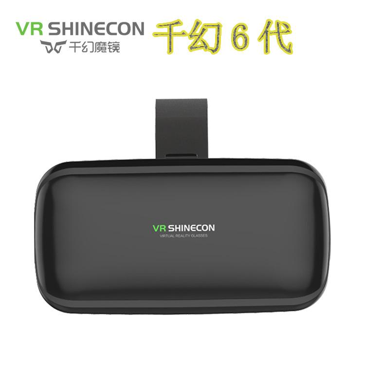 新款千幻6代VR眼镜手机3D虚拟现实六代眼镜现货发售
