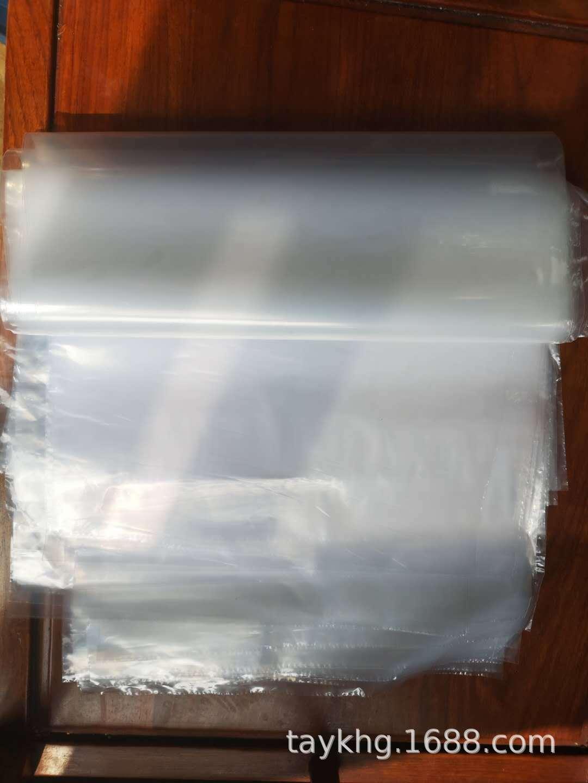 山东泰安厂家生产直销包装袋 PE.POF 可加工定制LOGO自封袋