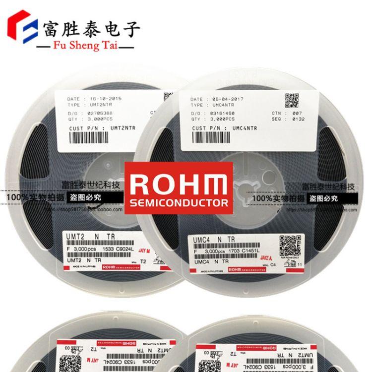全新原装罗姆DTC114YUAT106 封装SOT323 代理ROHM优势贴片三极管