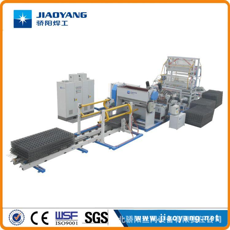 骄阳焊工 出售全自动钢筋网焊接生产线II 全自动钢筋网多点排焊机
