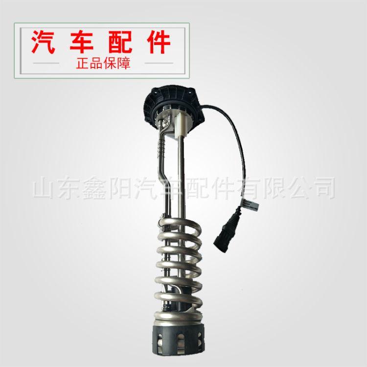 液位传感器 非接触式管道液位传感器 高精度管道液位传感器
