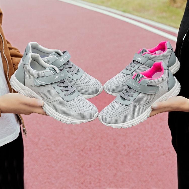 秋冬新款老年鞋妈妈鞋 中老年轻便健步鞋老人防滑软底鞋厂家直销
