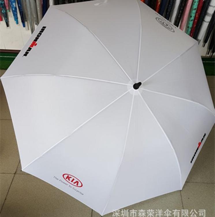 高尔夫伞 起亚高尔夫伞 起亚广告伞 礼品伞