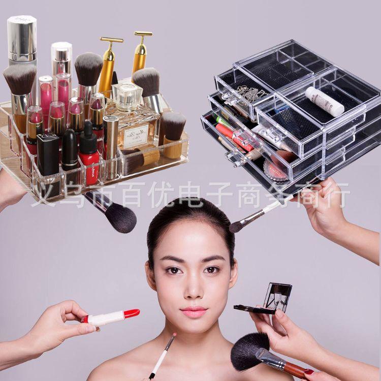 亚克力化妆品收纳盒透明 首饰化妆盒 2层3层4层首饰收纳盒