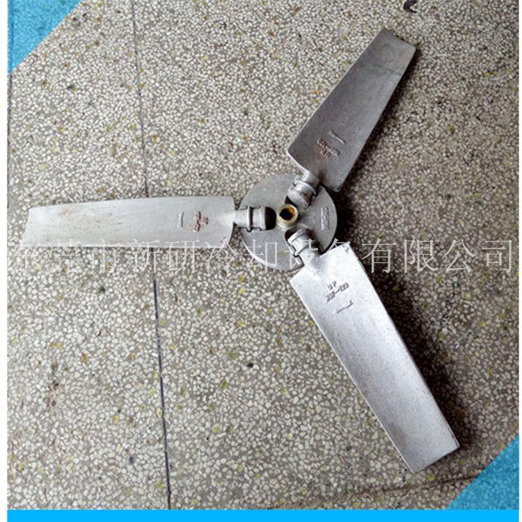 供应WSF-120合金风叶 圆形冷却塔风叶 价格优惠