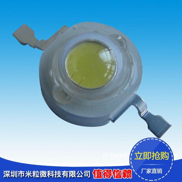 厂家直销 45MIL3W大功率白光灯珠 高亮LED灯珠 投光灯灯珠