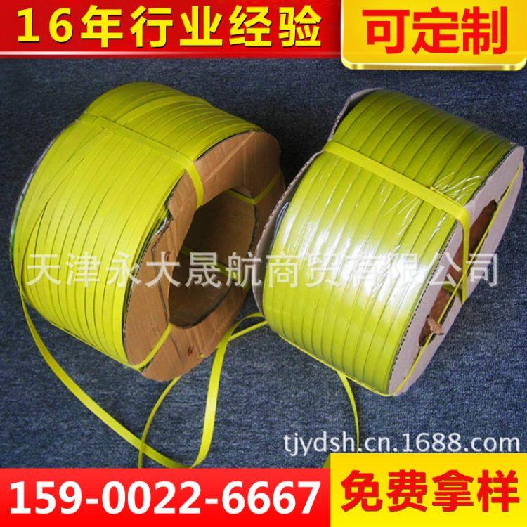 黄色打包带 bopp胶带 全新料打包带 封箱包装带批发