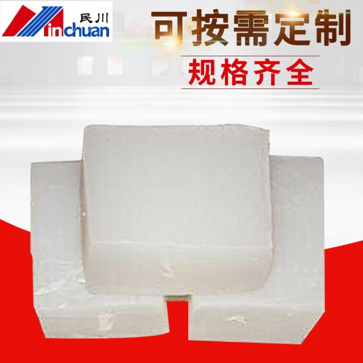 民川 固态高硬度防粘透明硅胶混炼胶原料 硅胶辊专用混炼胶