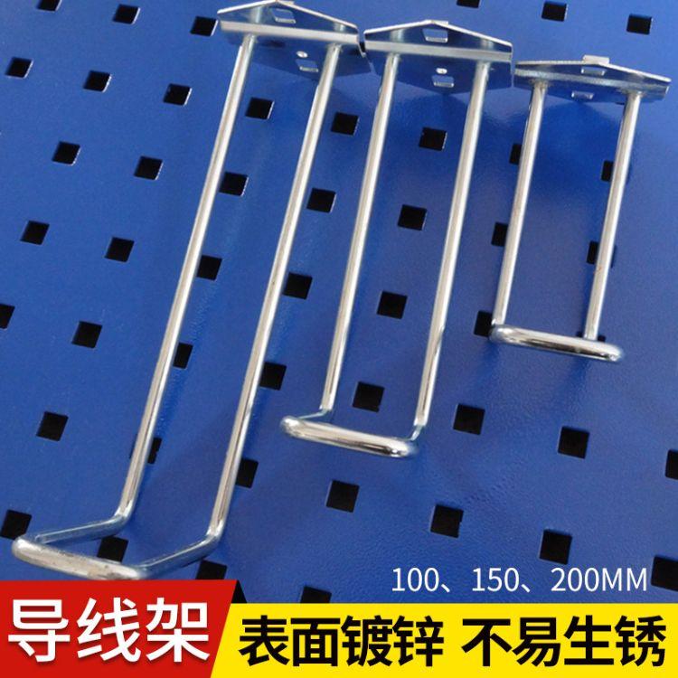 现货批发 导线架机械五金工具收纳方孔洞洞板货架挂钩操作台配件