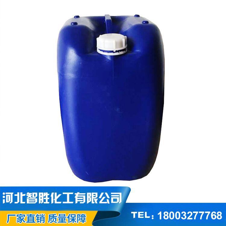 智胜化工 防腐剂 循环剂 水处理药剂