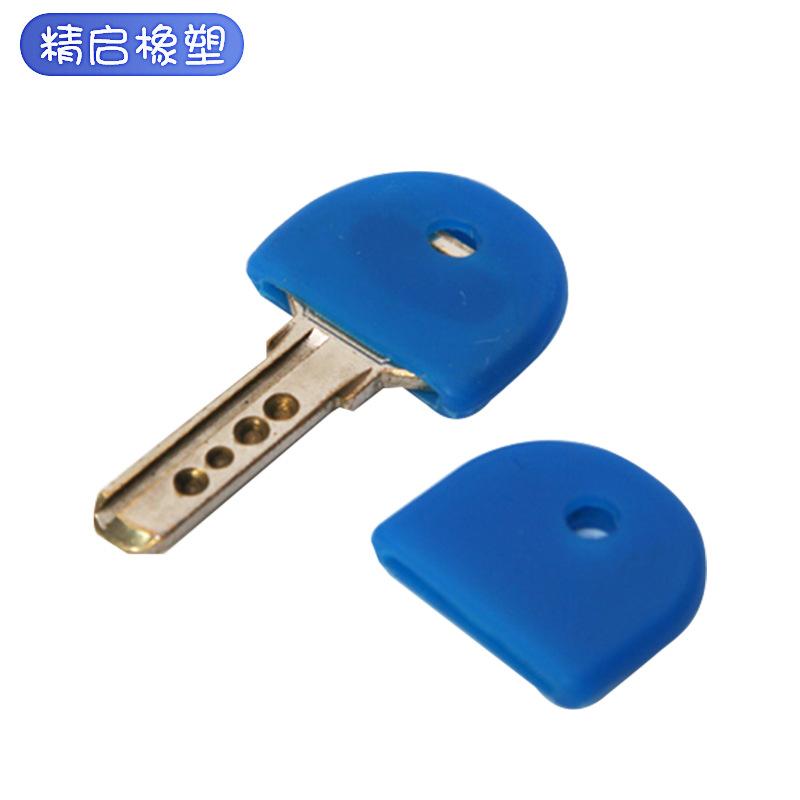 【精启橡塑】厂家定制硅胶pvc软胶钥匙套 创意胶钥匙扣批发 椭圆形钥匙扣