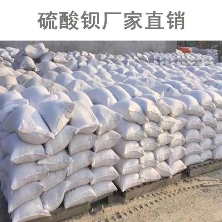 硫酸钡板射线防护硫酸钡 厂家直销 价格合理