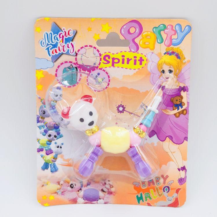 链爱精灵百变diy串珠手链批发 卡通动物儿童趣味益智玩具手链