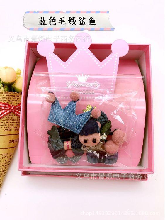新款韩版儿童发饰布艺发卡边夹头饰礼盒套装 新年礼物