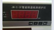 WP-LEPF-C1003NM 交流功率因数表