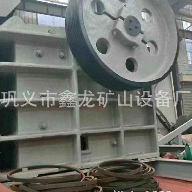 鑫龙PE900×1200颚式破碎机 机制砂生产线设备 移动式破碎机价格