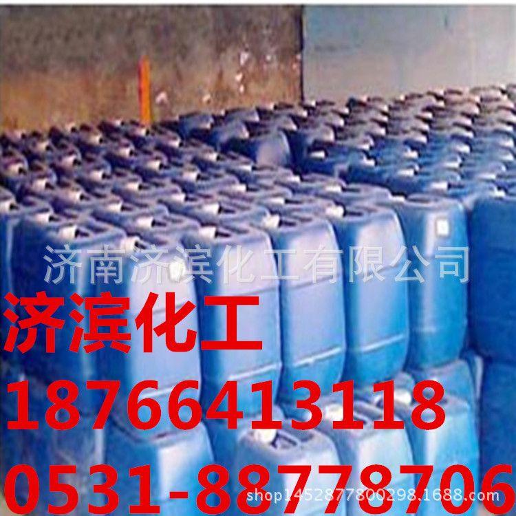济南国标乙二醇,优质乙二醇()价格