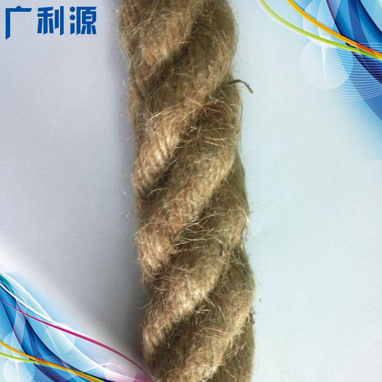 厂家供应手提袋编织三股棉绳麻绳 耐磨礼品装饰麻绳手提绳可定制