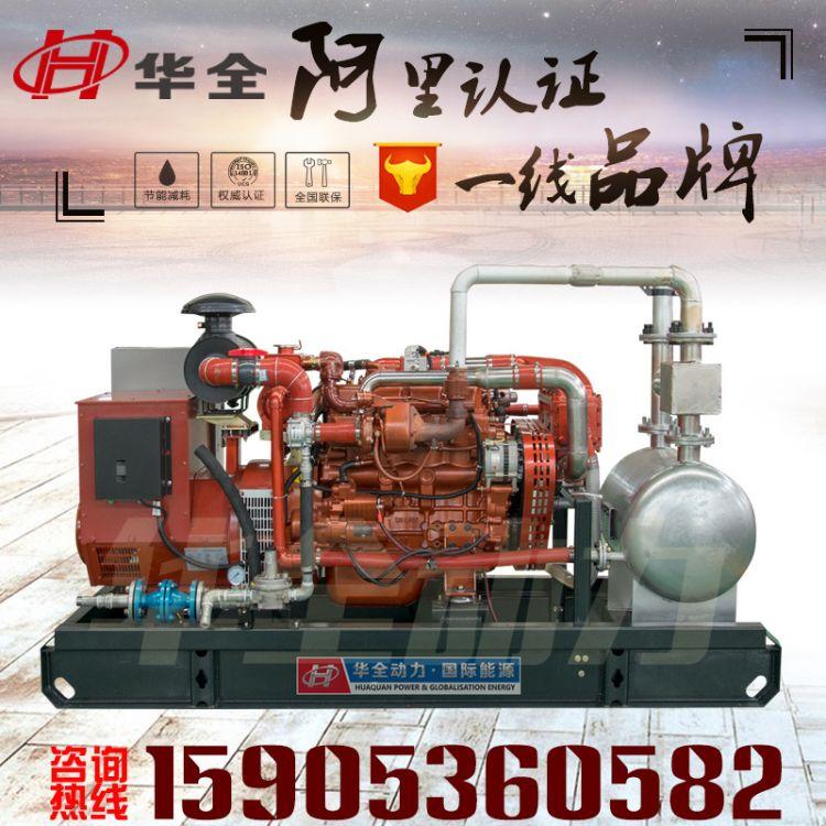 沼气发电机 玉柴家用50kw天然气燃气发电机组带余热回收装置 厂家
