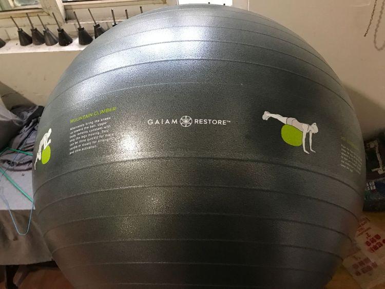 供应防爆球 健身球 瑜伽球 重力球 灌沙球 按摩球 半圆型健身球