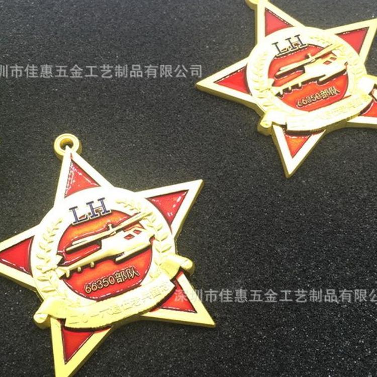厂家直销锌合金奖牌定做部队奖章勋章胸章奖牌定制金银铜纪念章