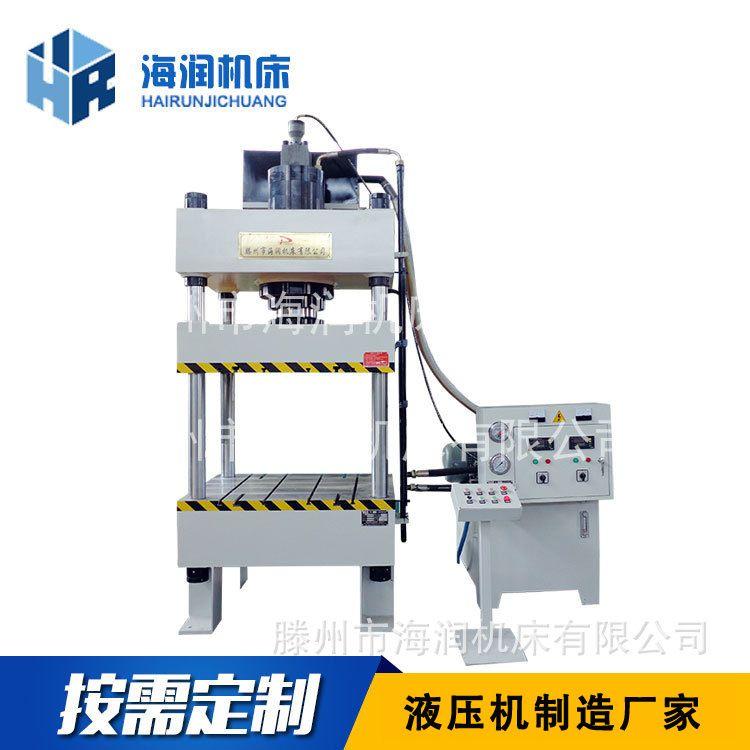 200吨热锻油压机 热压成型油压机 200T成型油压机 加热成型油压机