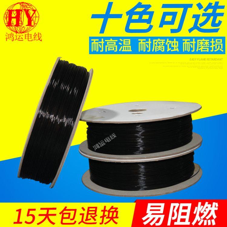 鸿运电线音频极细同轴线 RF系列RF0.81 RF1.13 RF1.37 同轴线
