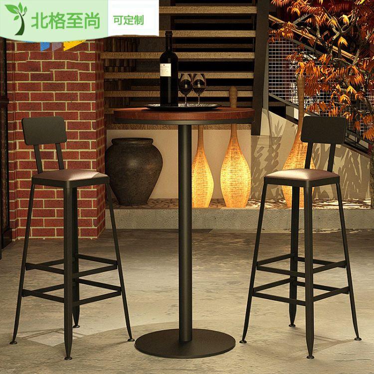 北欧铁艺高脚吧椅实木酒吧椅子现代简约凳子咖啡厅靠背吧台椅吧凳