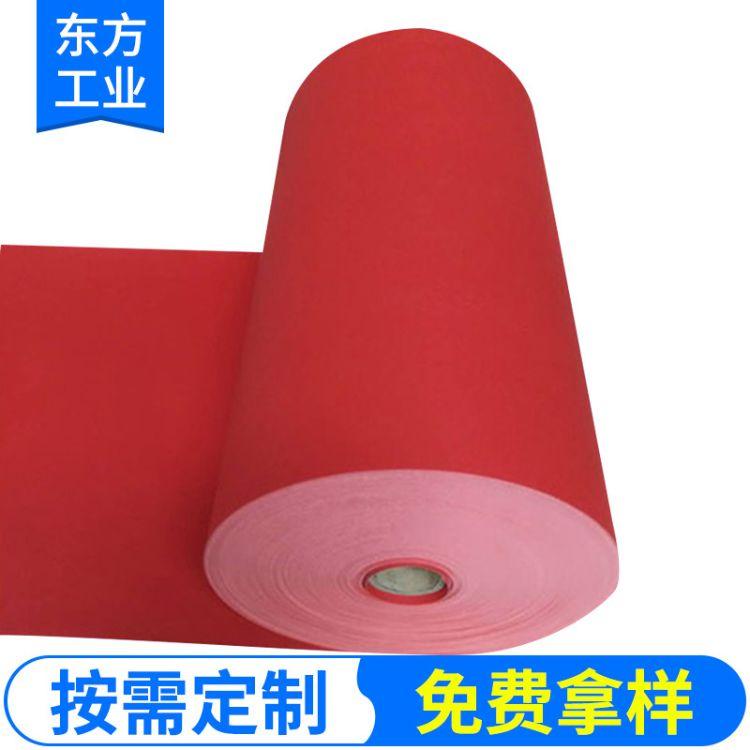 【东方】绝缘纸板  绝缘红钢  白钢  灰钢纸板